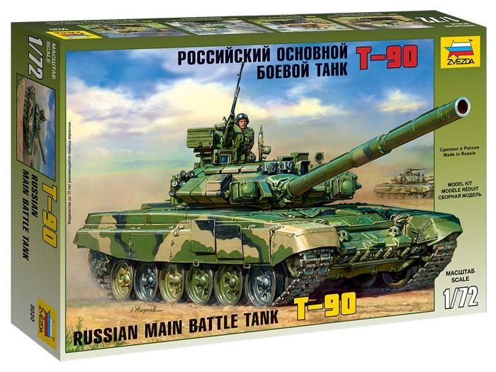 Конструкторы Звезда Модель Российский основной танк Т-90 танк звезда советский легкий танк т 60 1 100 хаки 6258