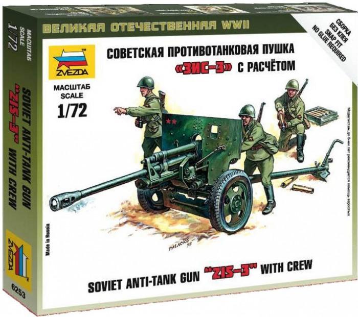Конструкторы Звезда Модель Советская противотанковая пушка ЗИС-3 с расчетом звезда модель советская противотанковая пушка зис 3 с расчетом