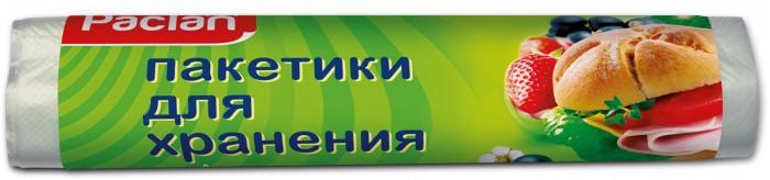 Выпечка и приготовление Paclan Пакеты фасовочные 24х36 см 100 шт.