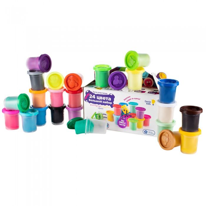 Пластилин Genio Kids Набор для детской лепки Тесто-пластилин 24 баночки