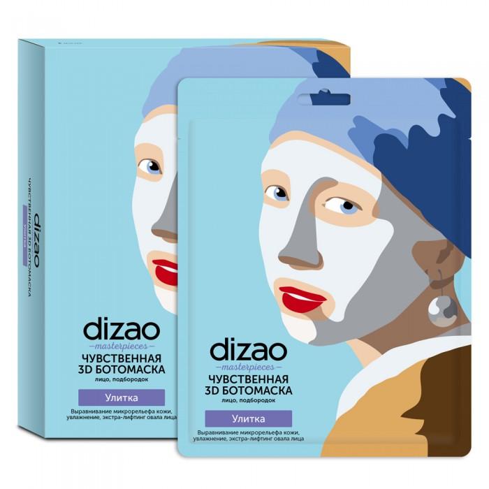 Dizao Чувственная 3D Ботомаска для лица и подбородка Улитка 5 шт. шт 5292452005145