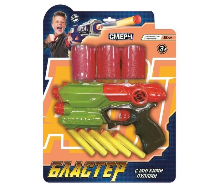 Фото - Игрушечное оружие Играем вместе Игровой набор Бластер-тир Смерч игрушечное оружие играем вместе бластер стреляющий шариками по кеглям