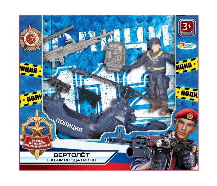 Фото - Игровые наборы Играем вместе Набор солдатиков с вертолётом ролевые игры играем вместе набор оружия полиции