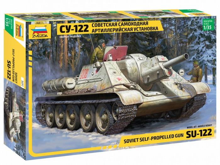 Звезда Сборная модель Советская самоходная артиллерийская установка СУ-12