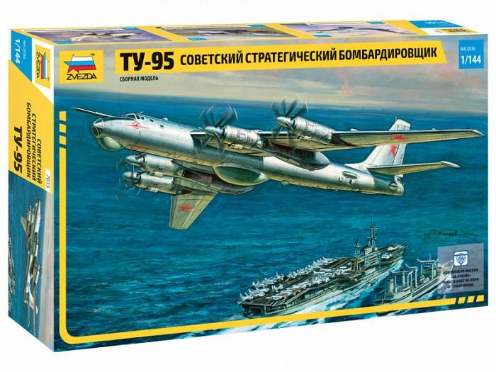Звезда Сборная модель Советский стратегический бомбардировщик Ту-95