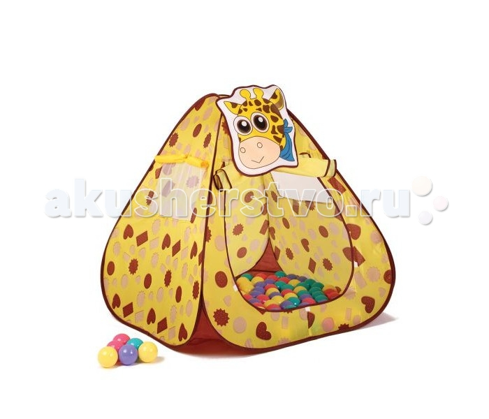 Палатки-домики Bony Игровой домик Жираф + 100 шариков игровой домик bony 85х85х100см с тоннелем и шариками 100 шт li522