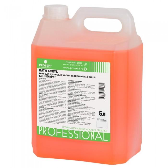 Бытовая химия Prosept Bath Acryl Средство для чистки акриловых поверхностей 5 л средство для чистки стекла help свежий озон 5 л