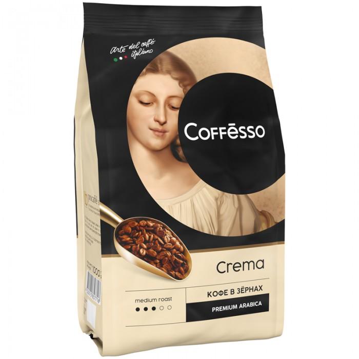 Coffesso Кофе в зернах Crema 1 кг