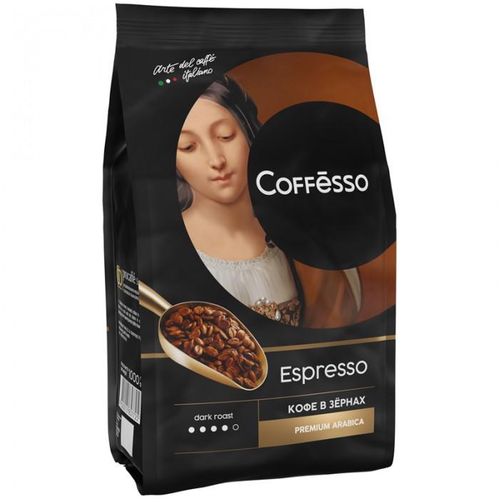Coffesso Кофе в зернах Espresso 1 кг