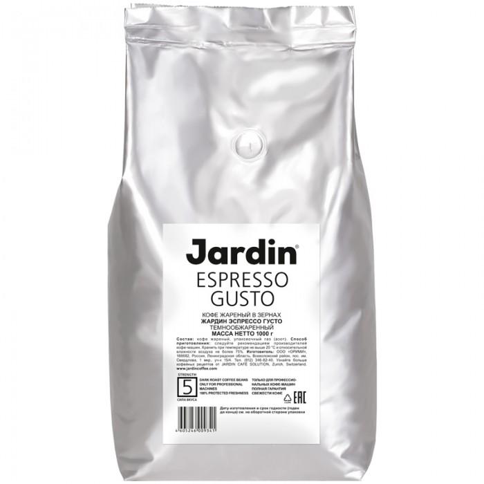 Jardin Кофе в зернах Espresso Gusto 1 кг