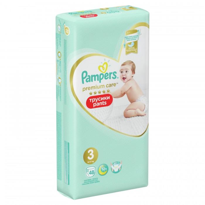 Pampers Подгузники-трусики Premium Care Pants р.3 (6-11 кг) 56 шт.