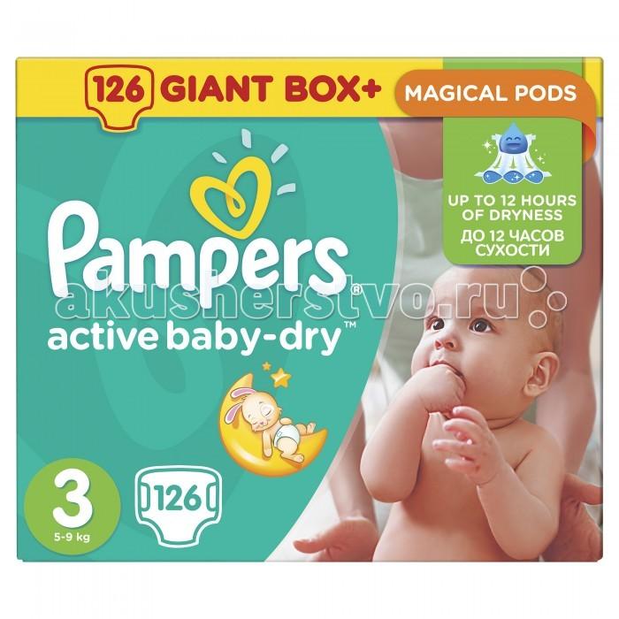 Подгузники Pampers Подгузники Active Baby-Dry р.3 (5-9 кг) 126 шт. подгузники pampers newbaby dry mini 2 3 6 кг