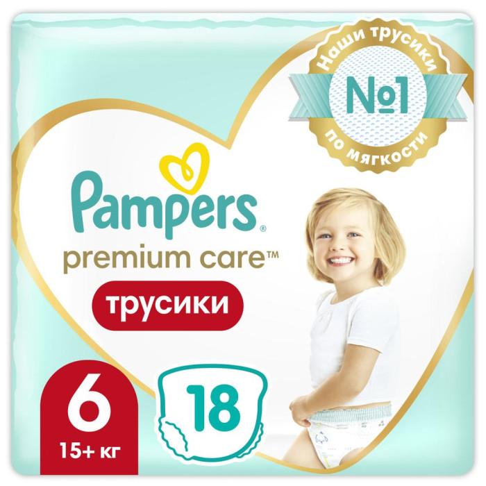 Фото Подгузники-трусики Pampers Подгузники-трусики Premium Care Pants р.6 (15+ кг) 18 шт.