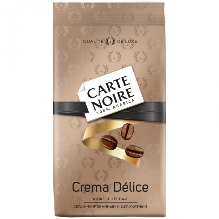 Carte Noire Кофе в зернах Crema Delice 800 г