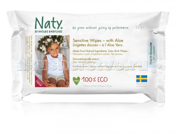 Салфетки Naty Влажные салфетки с алоэ 56 шт. naty экологичные прокладки большие 13 шт