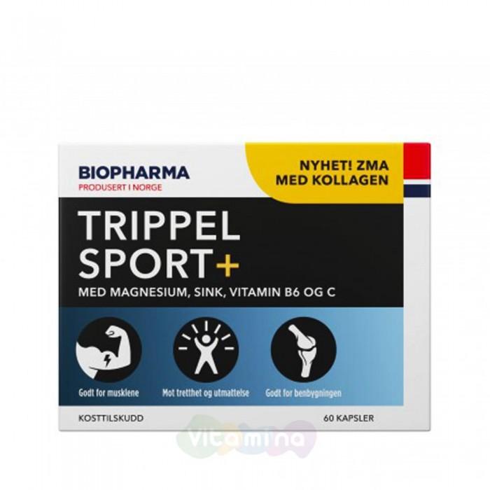 Biopharma Минеральный комплекс Trippel Sport +