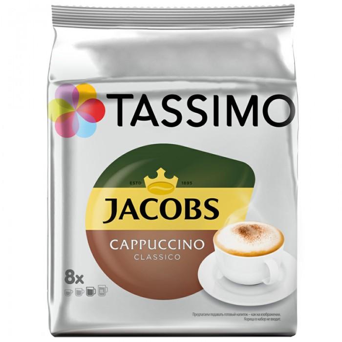 Jacobs Кофе в капсулах Cappuccino для машины Tassimo 8 шт
