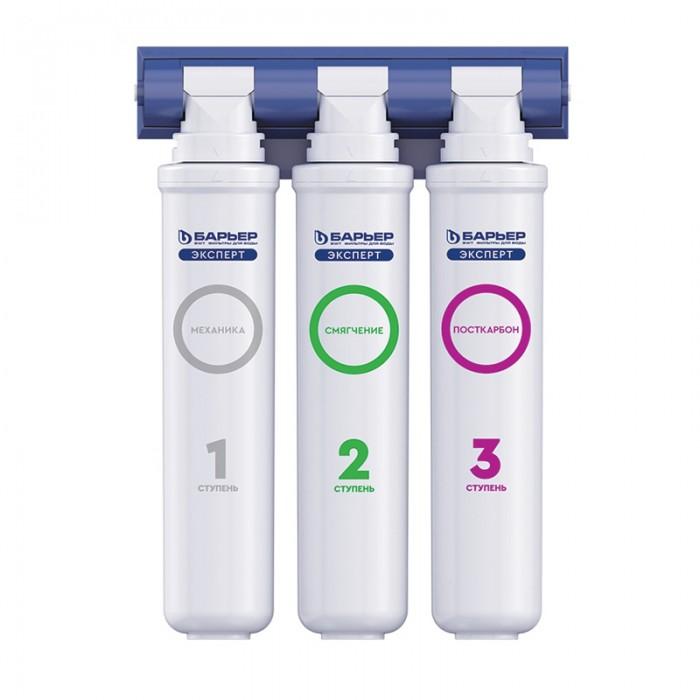 Барьер Фильтр для воды проточный Эксперт Жесткость 3 ступени