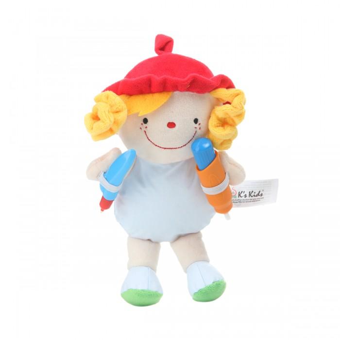 Куклы и одежда для кукол KS Kids Кукла Джулия Что носить 24 см