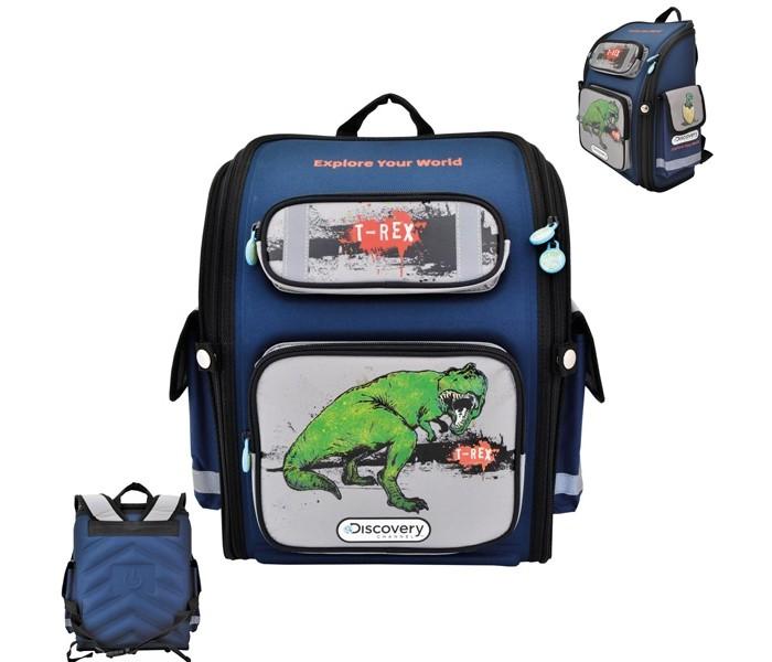 Школьные рюкзаки Action Ранец школьный Discovery T-Rex DV-ASB2000/3