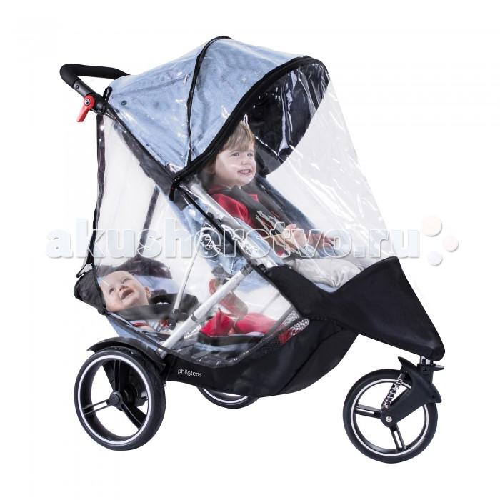 Дождевик Phil&amp;Teds для коляски Dashдля коляски DashОчень прочный и надежный дождевик позволит малышу с удовольствием гулять в любую погоду. Благодаря специальной молнии на капюшоне, мама всегда будет иметь быстрый и легкий доступ к ребенку. Дождевик достаточно большой и закроет коляску как с дополнительным сиденьем, так и без него. Практичный кант по периметру гарантирует долгий срок эксплуатации.  Характеристики: создан для прогулочных колясок серии Dash от Phil and Teds защищает от проливного дождя, порывистого ветра и снега позволяет отделке коляске оставаться сухой и чистой сохраняет полный обзор для любопытных малышей занимает мало места и помещается в сумку для мамы<br>