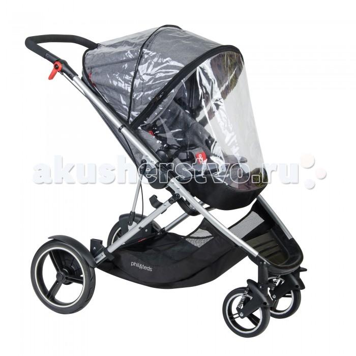 Дождевик Phil&amp;Teds на основное сидение коляски Voyagerна основное сидение коляски VoyagerОчень прочный и надежный дождевик позволит малышу с удовольствием гулять в любую погоду. Благодаря специальной молнии на капюшоне, мама всегда будет иметь быстрый и легкий доступ к ребенку. Дождевик достаточно большой и закроет сиденье от капюшона и до самой подножки. Практичный кант по периметру гарантирует долгий срок эксплуатации.  Характеристики: создан для модели Voyager от Phil and Teds, подходит на Promenade и Cosmopolitan защищает ребенка от ветра, дождя и мокрого снега в люльке или в прогулочном блоке обеспечивает необходимую циркуляцию воздуха, сохраняет полный обзор изнутри и снаружи просто фиксируется и легко снимается, плотно прилегает к раме коляски по всему периметру помещается в сумку для мамы<br>