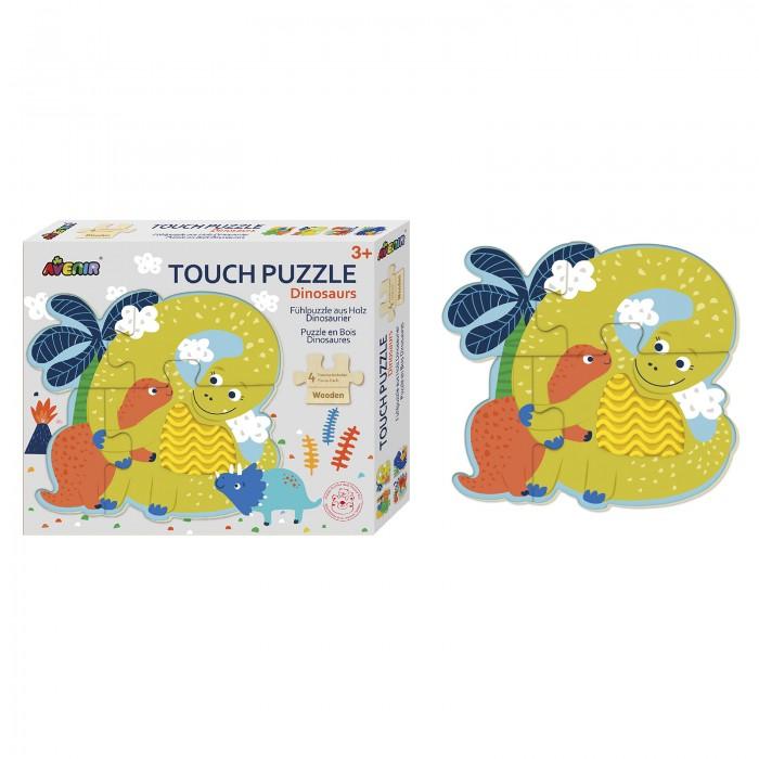 Купить Деревянные игрушки, Деревянная игрушка Avenir Пазл для малышей с текстурными вставками Динозавры