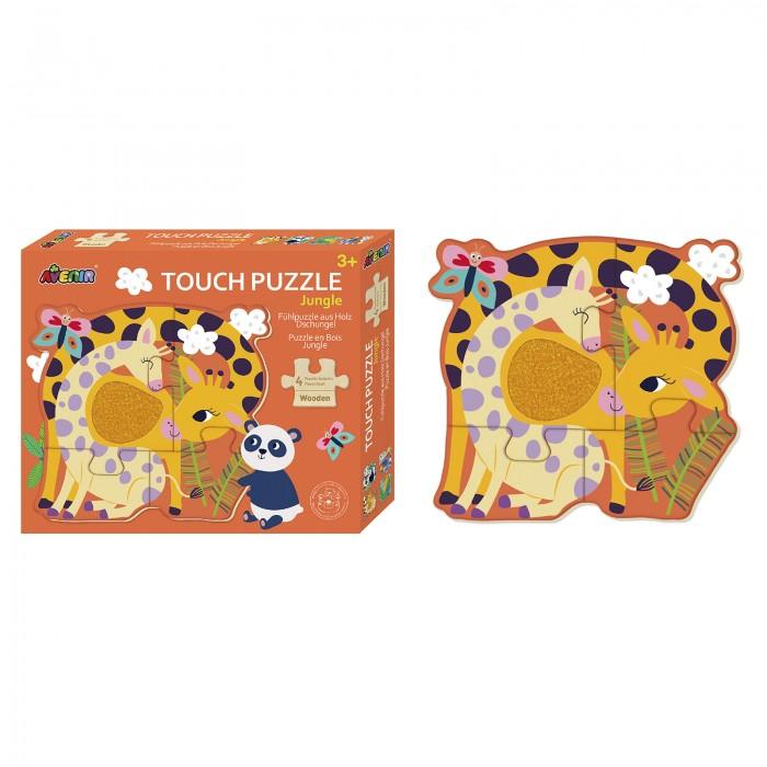 Картинка для Деревянная игрушка Avenir Пазл для малышей с текстурными вставками Обитатели джунглей