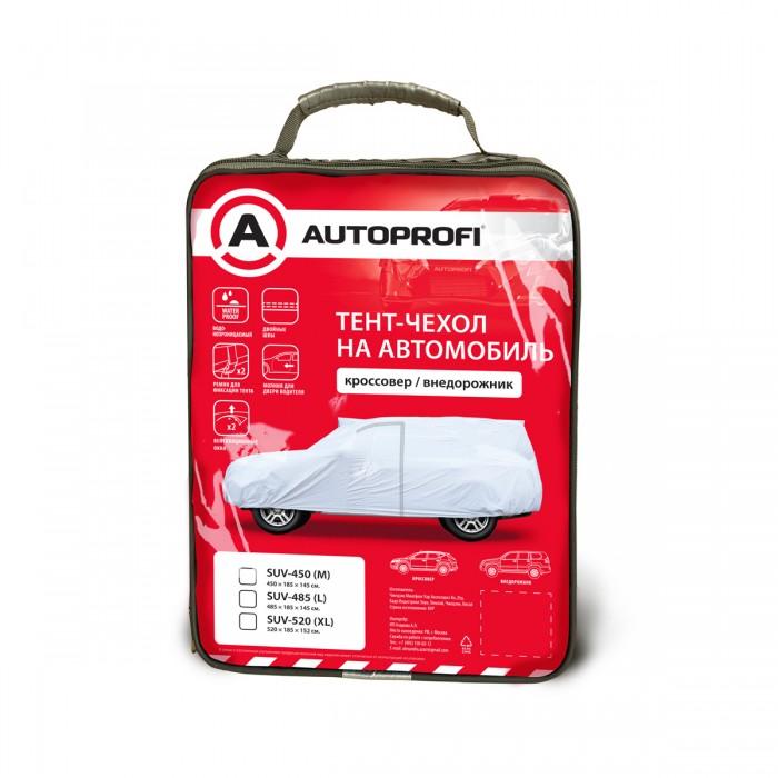 Аксессуары для автомобиля Autoprofi Тент-чехол на автомобиль кроссовер водонепроницаемый размер XL