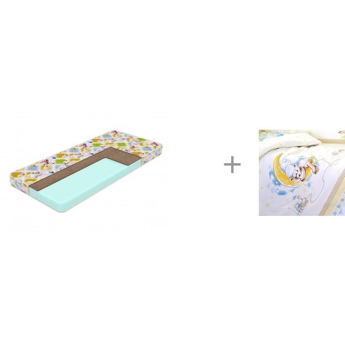 Купить Матрасы, Матрас Sleepy Тигренок Print 120х60х10 с комплектом Baby Nice (ОТК) Мишка на луне