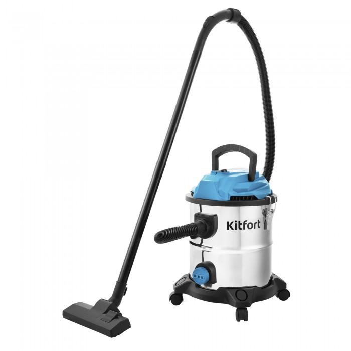 Kitfort Пылесос хозяйственный КТ-548