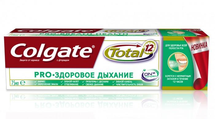 Гигиена полости рта Colgate Total 12 Pro Зубная паста Здоровое дыхание 75 мл гигиена полости рта logona logodent травяная гелевая зубная паста с мятой 75 мл