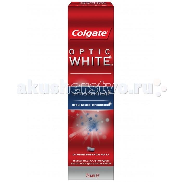 Гигиена полости рта Colgate Зубная паста Optic White Мгновенный 75 мл гигиена полости рта colgate зубная паста бережное отбеливание 100 мл