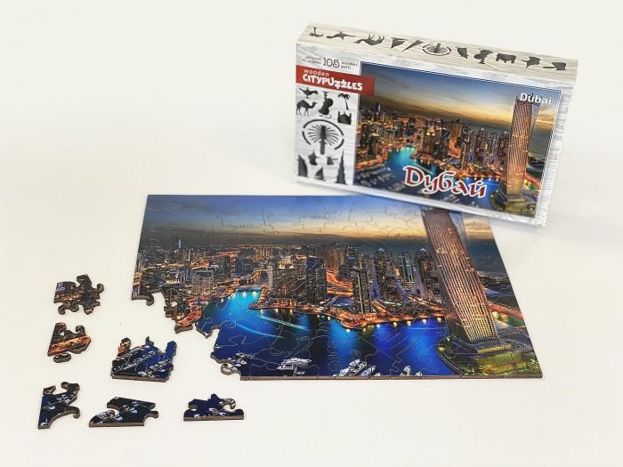 Фото - Пазлы Нескучные Игры Деревянный пазл Citypuzzles Дубай пазлы нескучные игры деревянный пазл citypuzzles лондон