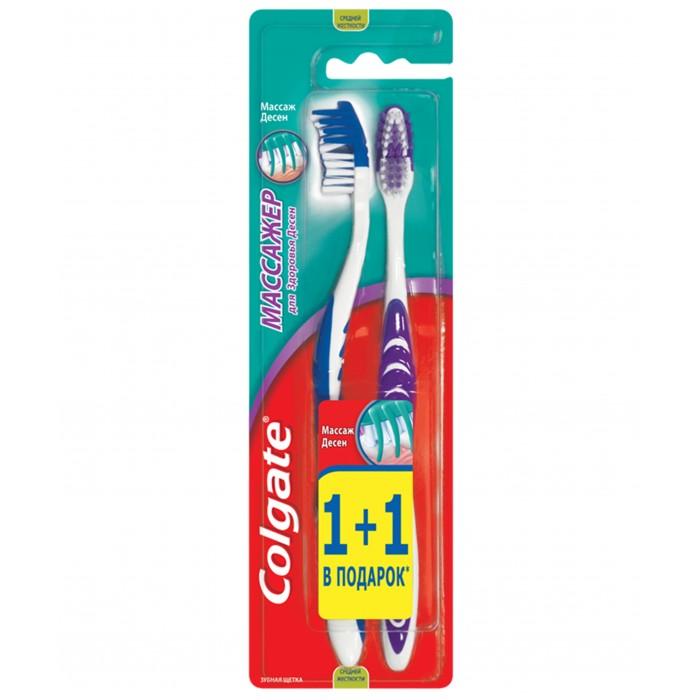 Гигиена полости рта Colgate Зубная щетка Массажер 1+1 средней жесткости гигиена полости рта colgate зубная паста бережное отбеливание 100 мл