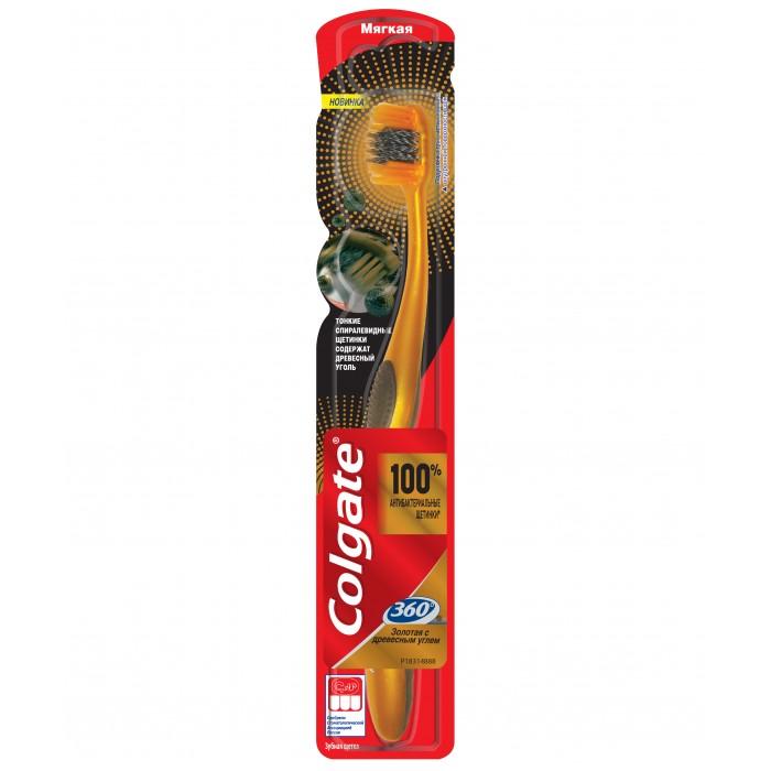 Гигиена полости рта Colgate Зубная щетка Золотая с древесным углем мягкая гигиена полости рта colgate зубная паста бережное отбеливание 100 мл