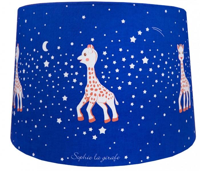 Светильник Trousselier Абажур Sophie the Giraffe 34х22 см
