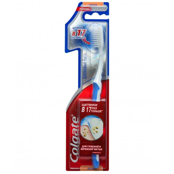 Гигиена полости рта Colgate Зубная щетка Шелковые нити мягкая гигиена полости рта colgate зубная паста бережное отбеливание 100 мл