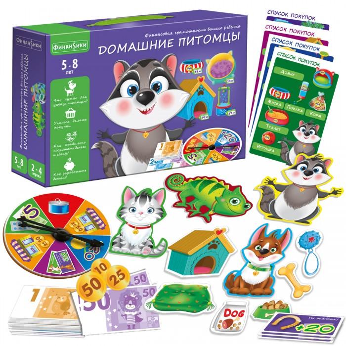 Настольные игры Vladi toys Настольная игра Домашние питомцы