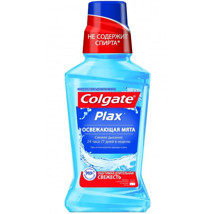 Гигиена полости рта Colgate Plax Ополаскиватель для полости рта Освежающая мята 250 мл гигиена полости рта colgate зубная паста бережное отбеливание 100 мл