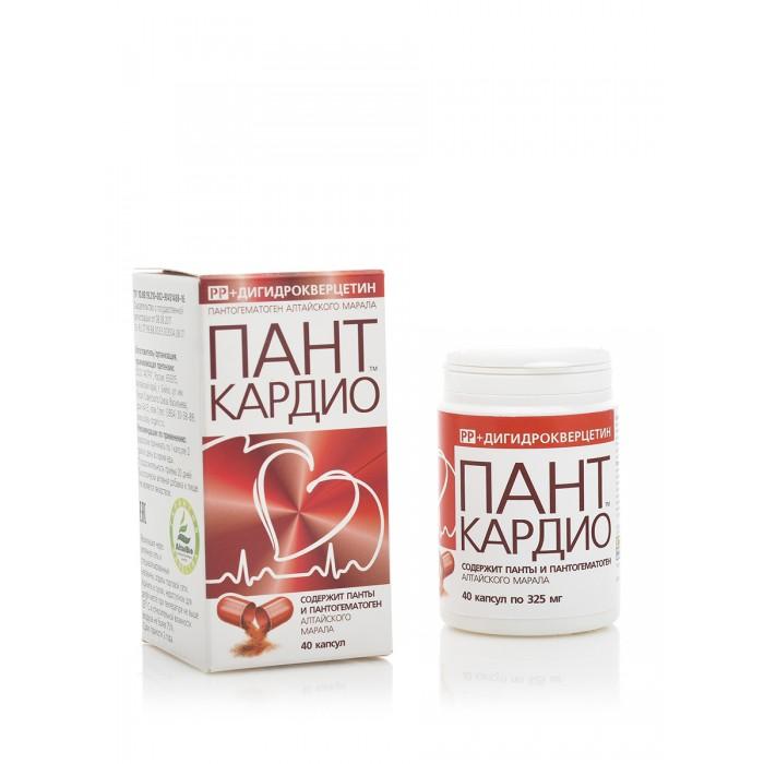 Специалист Витамины Пант Кардио 40 капсул БАД