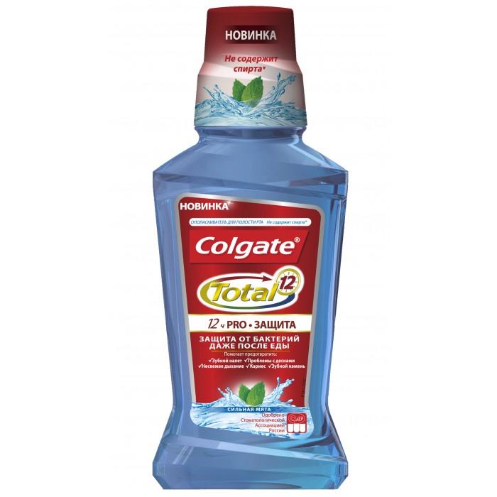 Гигиена полости рта Colgate Total Ополаскиватель для полости рта Сильная мята 250 мл президент ополаскиватель антибактериальный 250мл