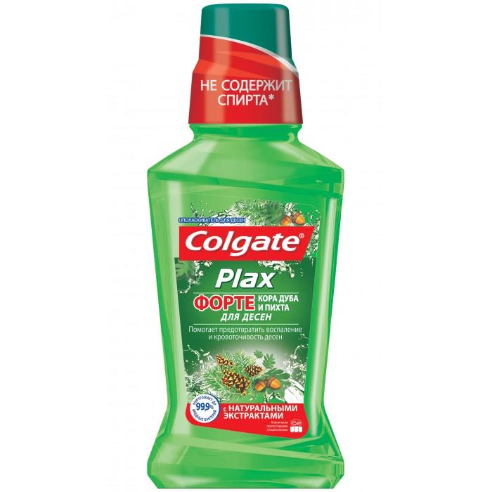 Гигиена полости рта Colgate Plax Форте Ополаскиватель для полости рта Кора Дуба и Пихта 250 мл эубикор маска сухая для лица кора дуба 4 0 8 саше