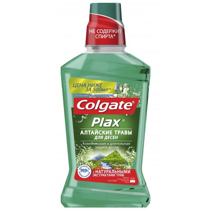 Гигиена полости рта Colgate Plax Ополаскиватель для полости рта Алтайские травы 500 мл гигиена полости рта colgate зубная паста бережное отбеливание 100 мл