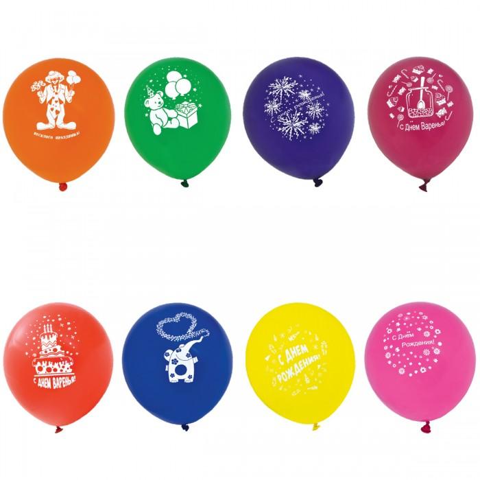 Action Шары воздушные С Днем Рождения! 30 см 50 шт.