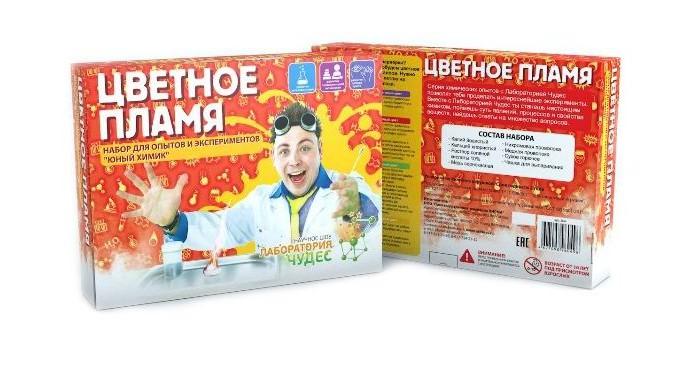 Наборы для творчества Инновации для детей Набор Юный химик. Цветное пламя