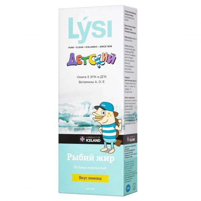 Картинка для Витамины, минералы и БАДы Lysi Рыбий жир детский со вкусом Лимона 240 мл