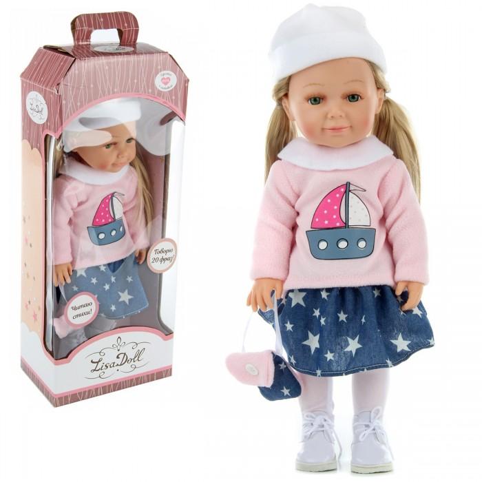 Lisa Doll Говорящая кукла Злата 37 см