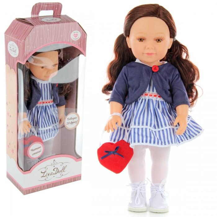 Lisa Doll Говорящая кукла Молли 37 см