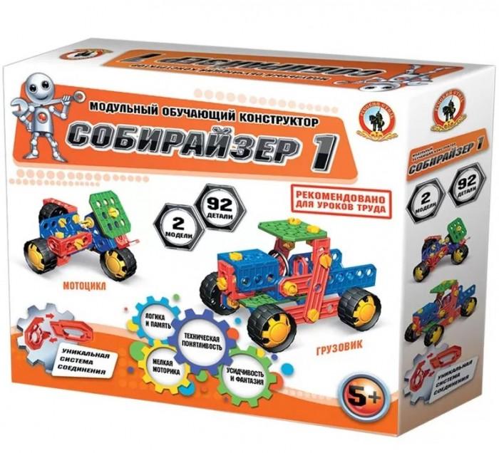 Конструктор Русский стиль модульный Собирайзер 1 (92 элемента)